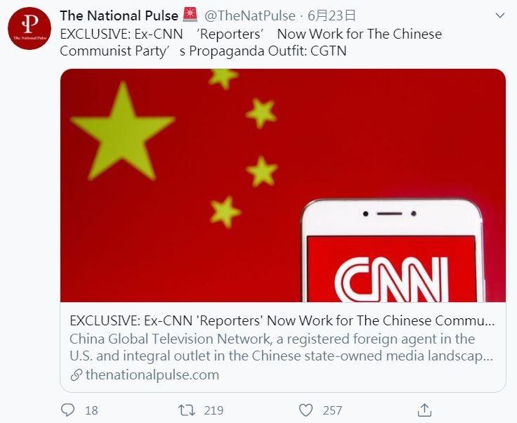 美國政府在日前正式宣佈,將四家中國官媒列為「外國使團」,有美國網媒獨家披露,多位前《CNN》資深媒體人現受雇於《中央廣播電視總台》旗下的《環球電視網》(CGTN),並批評其未避諱與中國官媒的曖昧關係。(圖擷取自Twitter)