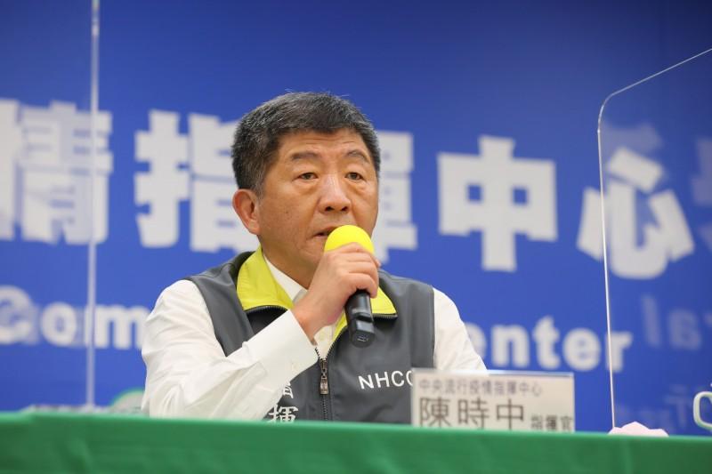 指揮官陳時中表示,這名染疫日本女性在南部就學,目前已匡列在台接觸者至少140人,縣市別待確認後可能會向外公布。(指揮中心提供)