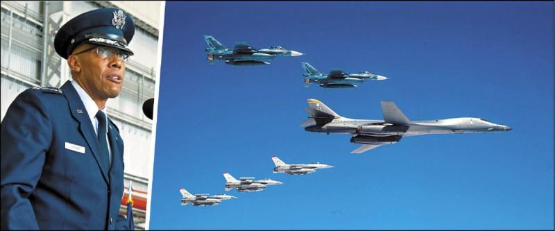 美國太平洋空軍司令布朗(左圖)廿四日表示,對共軍頻繁以行動脅迫鄰國感到憂心,美軍將思考如何加強威嚇力,履行對印太盟邦與夥伴的承諾。右圖為美軍B-1B戰略轟炸機、F-16戰鬥機與日本F-2戰鬥機聯合演訓。(圖取自「美國太平洋空軍」臉書)