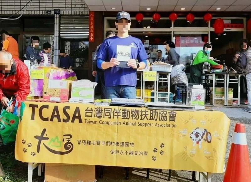 劉姓園長涉嫌「強制猥褻」女員工,遭台中地檢署起訴。(被害人提供)