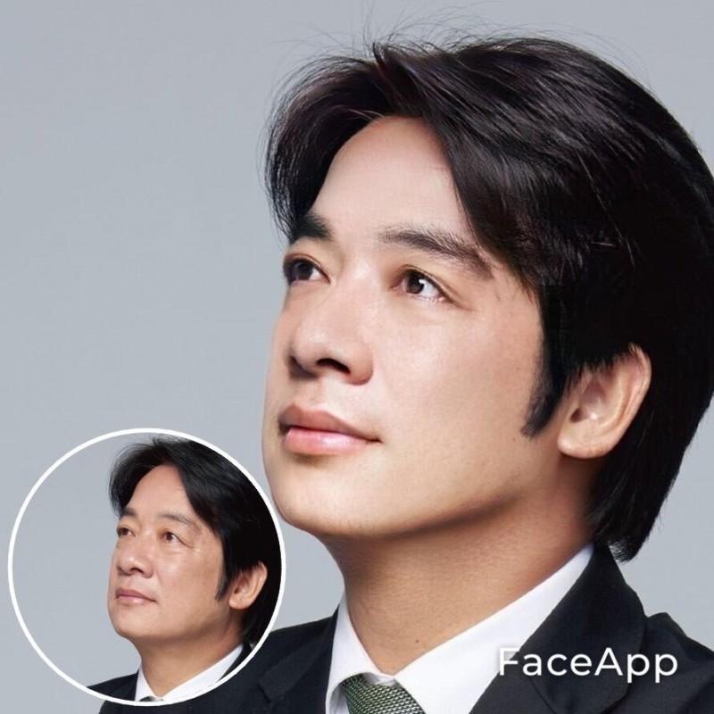 台南網友利用FaceApp將副總統、前台南市長賴清德照片變得更年輕俊俏。(記者洪瑞琴翻攝)