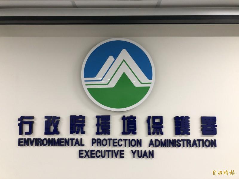 中市府揚言重罰中火 環保署:不應濫用空污法條文
