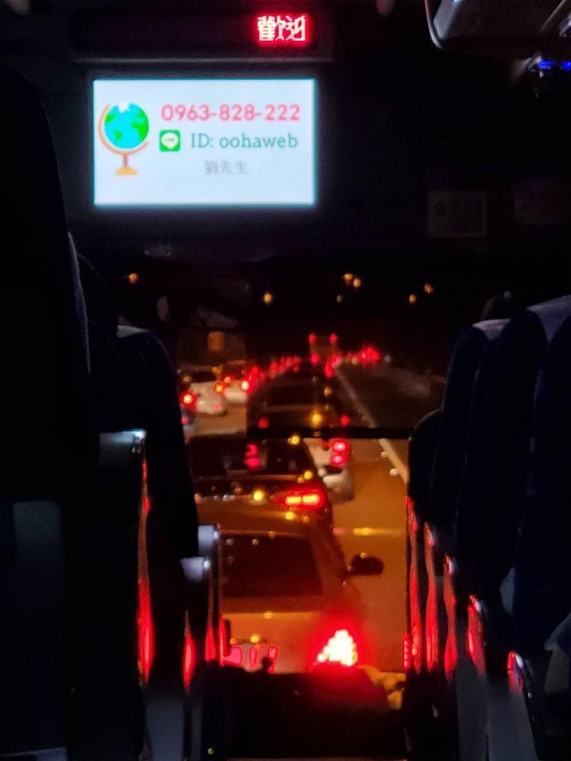 往返台北、宜蘭通勤的廖小姐說,從台北搭客運回到宜蘭花了3個半小時,回到家都隔天了,回鄉路好漫長。(廖小姐提供)