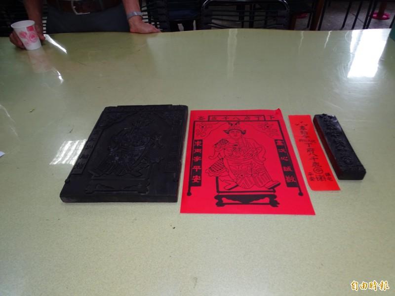 雲林縣口湖鄉福安宮端午獲大禮,60年歷史「符板」將永久典藏。(記者詹士弘攝)