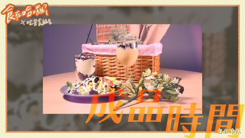 不只可以加蜂蜜食用,三道龜苓膏創意食譜更添美味。(影音製圖)