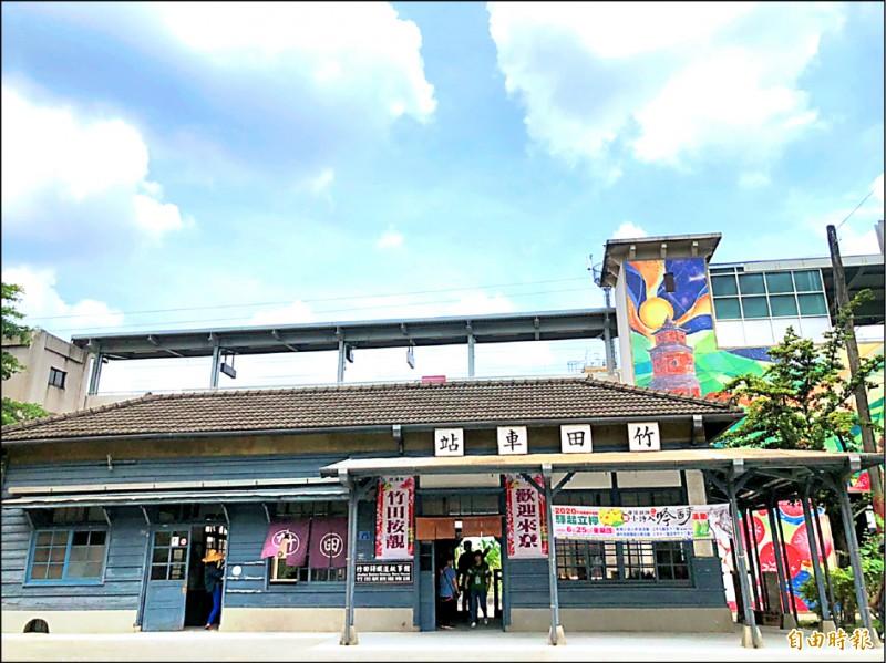 竹田車站打造成「竹田驛鐵道故事館」,昨天端午節開館。(記者羅欣貞攝)