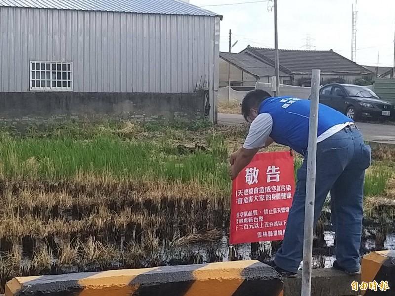 雲林縣巡查人員發現有燃燒痕跡,即會在現場插紅色敬告旗。(記者黃淑莉攝)