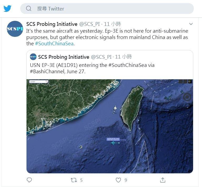 中國北京大學海洋研究院平台「南海戰略態勢感知計畫」(SCS Probing Initiative)近期頻利用推特發布美軍在南海一帶的動態。(翻攝SCS Probing Initiative推特)