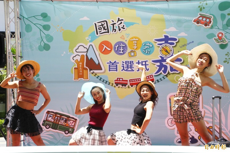嘉義市政府邀請民眾來嘉義市旅遊。(記者林宜樟攝)