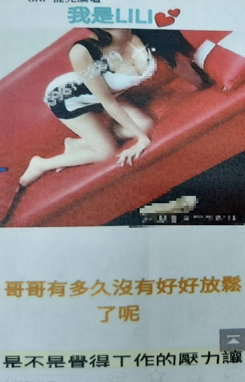 段女在網路論壇PO出清涼廣告照。(記者徐聖倫翻攝)