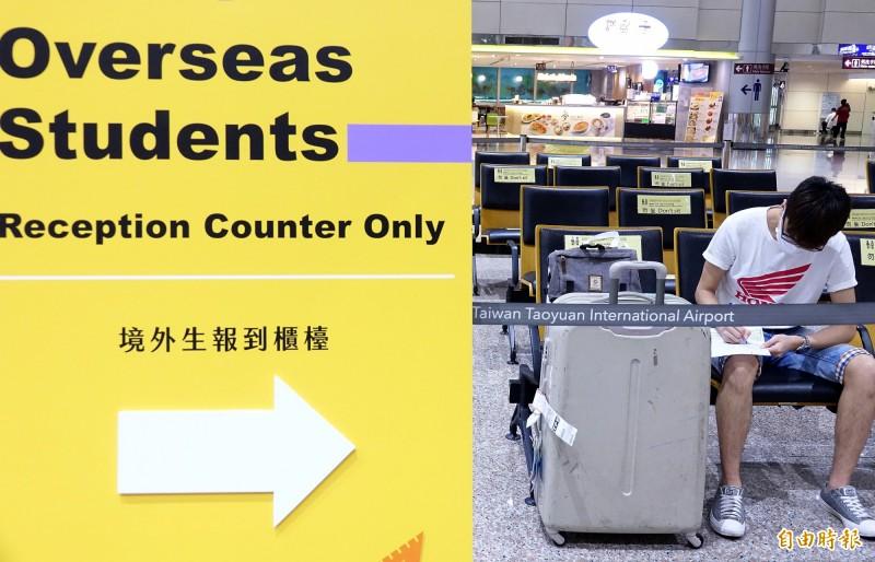 台灣開放11個低風險國家、地區應屆畢業境外生入境,今天傍晚也有4名香港籍學生搭機入境,境外生在大學輪值櫃檯報到後,在等候區填寫搭乘防疫計程車資料。(記者朱沛雄攝)