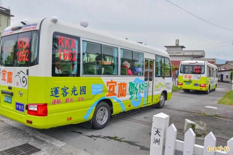 國光客運經營宜蘭公車路線有42條,但縣議員陳鴻禧發現班次「跳班」嚴重,近期已完成改善。(記者張議晨攝)