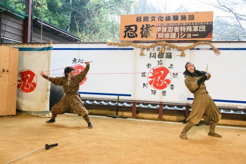 日本三重大學在2017年成立世上第一所國際忍者研究中心,並於前年2月開設了「忍者與忍術」碩士課程,供該校學生攻讀。忍者示意圖。(美聯社)