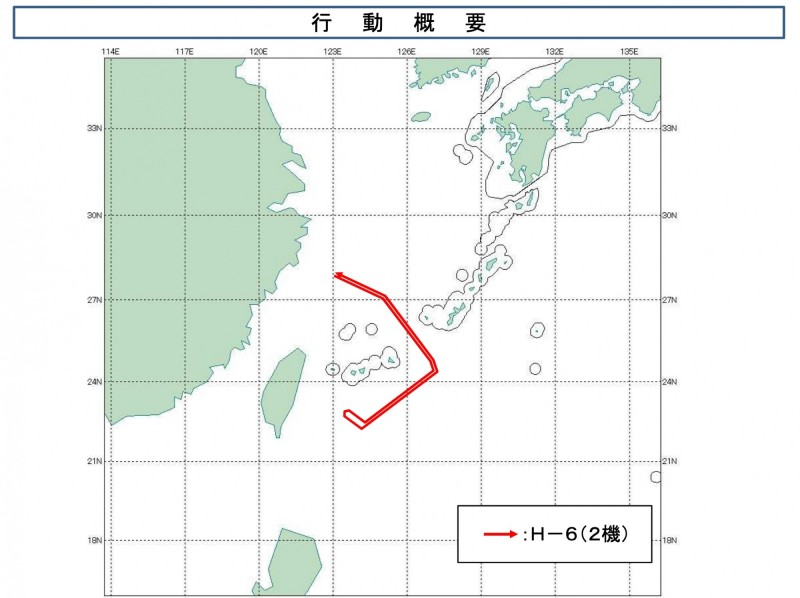 中國軍機今日接近我國外圍空域。(圖擷取自日本防衛省統合幕僚監部網站)