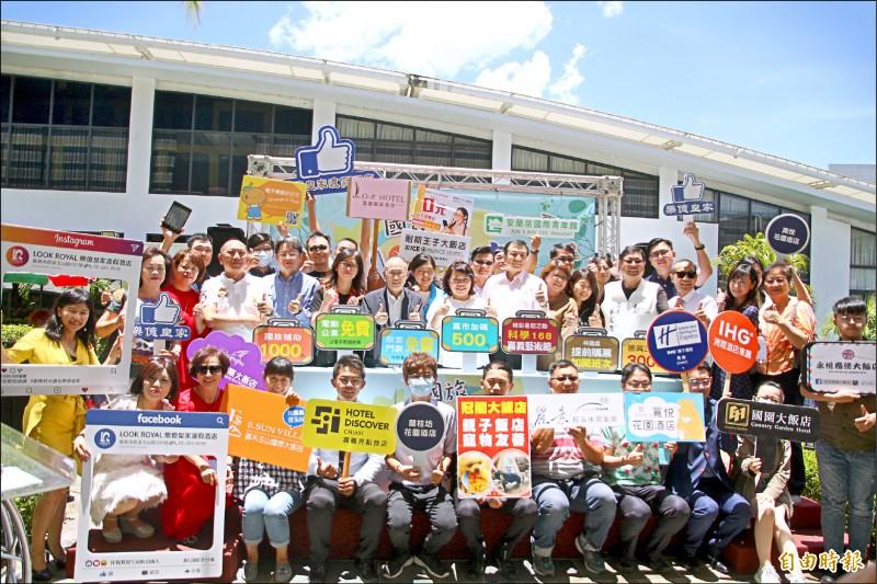 嘉義市府搭配安心旅遊專案上路,推出各項旅遊優惠補助。(記者林宜樟攝)