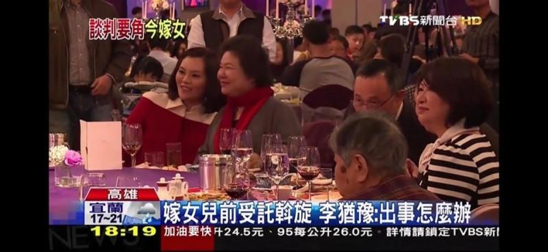 林智鴻提醒李眉蓁,陳菊先前與李家互動很好。(記者王榮祥翻攝)