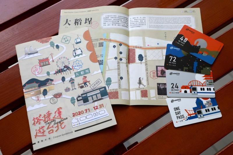 捷運旅遊票優惠手冊包含25間商家的優惠折扣或贈品。(北捷提供)