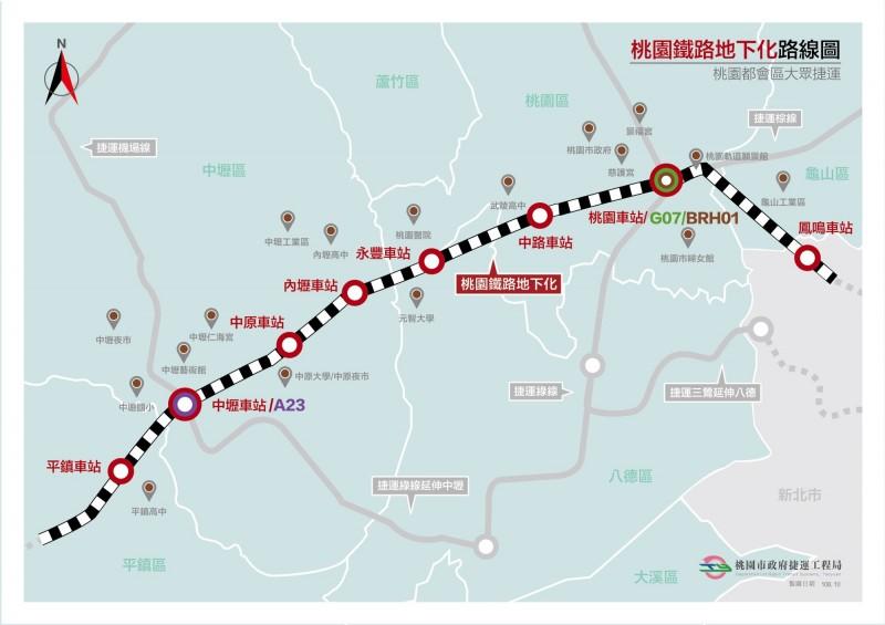 桃園鐵路地下化後增設5個通勤站,讓北桃往返更便捷。(桃園市政府捷運工程局提供)
