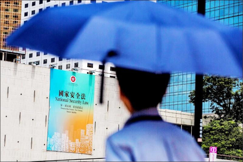 中國全國人大常委會審議「港版國安法」之際,香港政府也在街頭部署看板,向港人宣傳該法。(法新社)