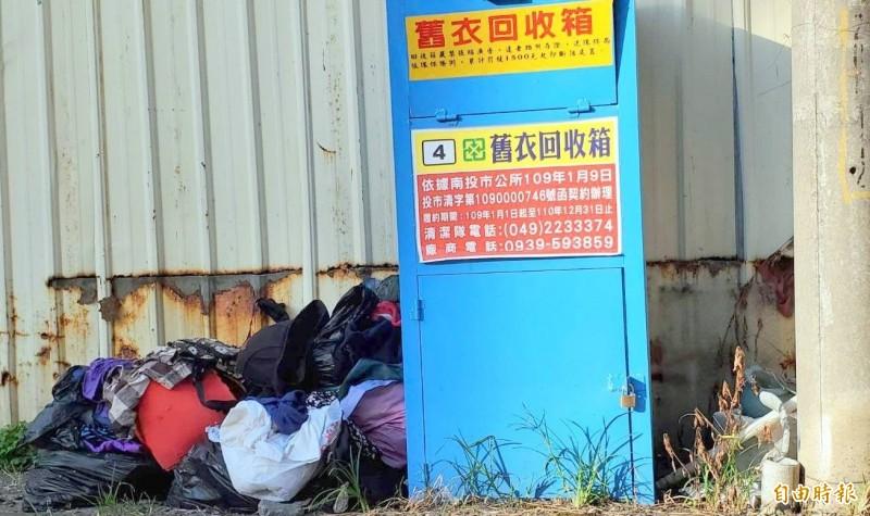 南投市公所特有的為民服務項目「舊衣回收箱」業務,今與廠商終止合作關係。(記者謝介裕攝)