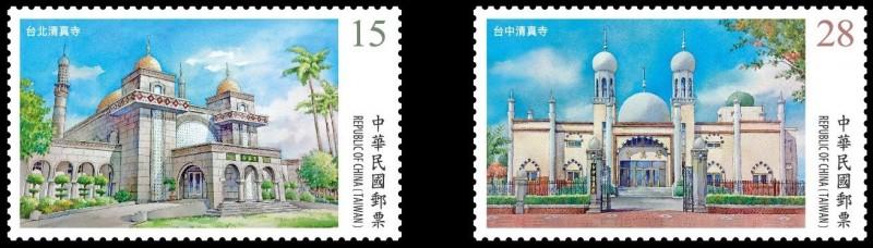台灣清真寺郵票。(中華郵政提供)