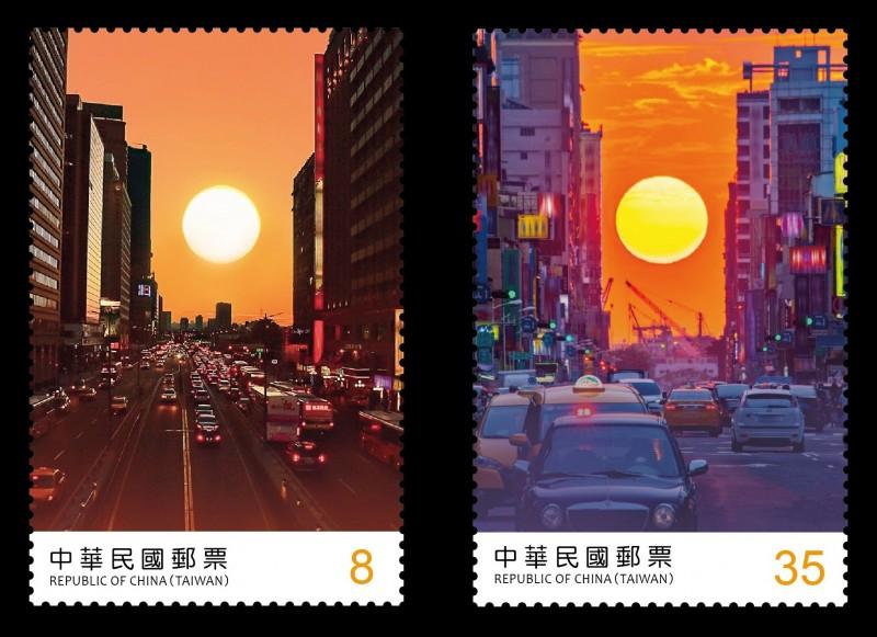 懸日郵票。(中華郵政提供)