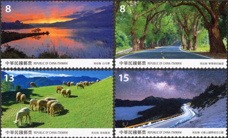 寶島風情郵票-南投縣。(中華郵政提供)