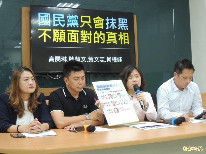 別再消費陳菊!高市綠營回嗆國民黨:「新北」貪腐案更多