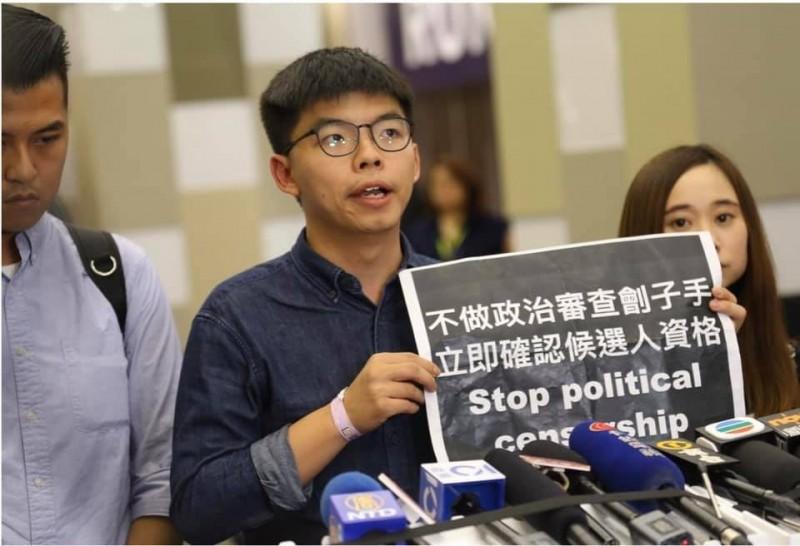 國安惡法壓頂,香港眾志宣布解散,原秘書長黃之鋒稍早已宣布退出。 (翻攝自黃之鋒臉書)