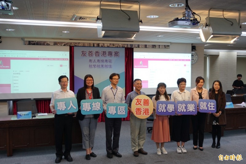 台北市副市長蔡炳坤今天下午主持「友善香港專案」記者會,宣布在台北市新移民專區網站上設置「港澳專區」。(記者沈佩瑤攝)