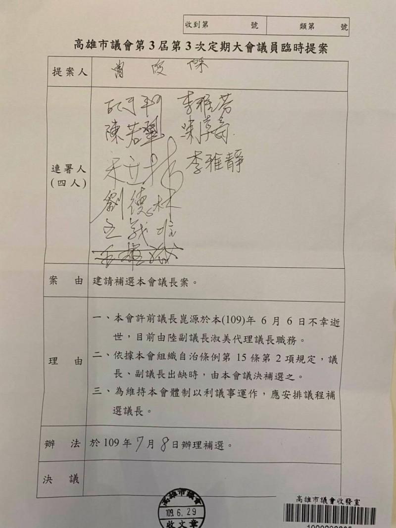 高雄藍營甲動表決議長補選日 李亞築:黨籍9議員急什麼?