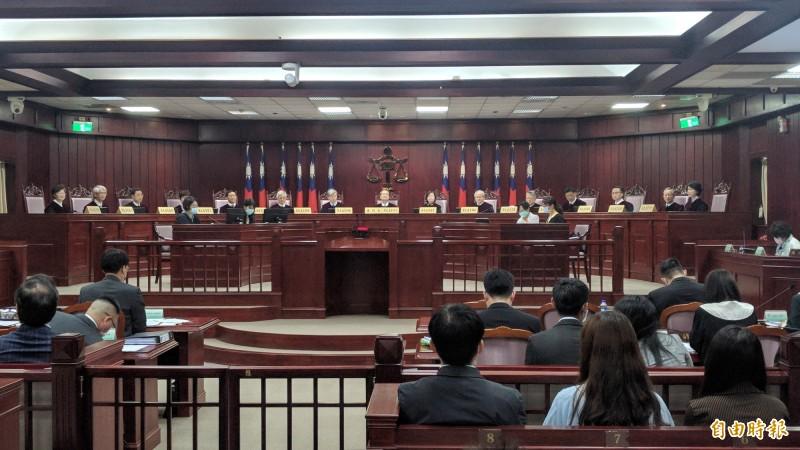 黨產條例釋憲案》聲請釋憲7法官全缺席 發新聞稿說明了