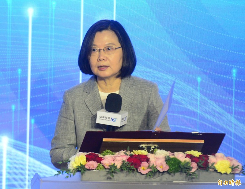 總統蔡英文出席中華電信5G啟用記者會。(記者王藝菘攝)