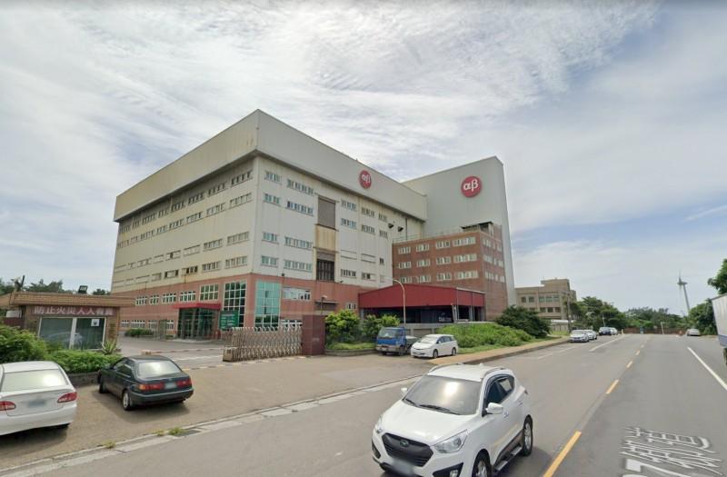 隸屬於美商3M集團、從事各種膠帶生產與製造的利芃國際股份有限公司,預計9月停止工廠營運,並於年底解散公司,將資遣觀音一廠及二廠勞工共227人。(圖擷自Google地圖)