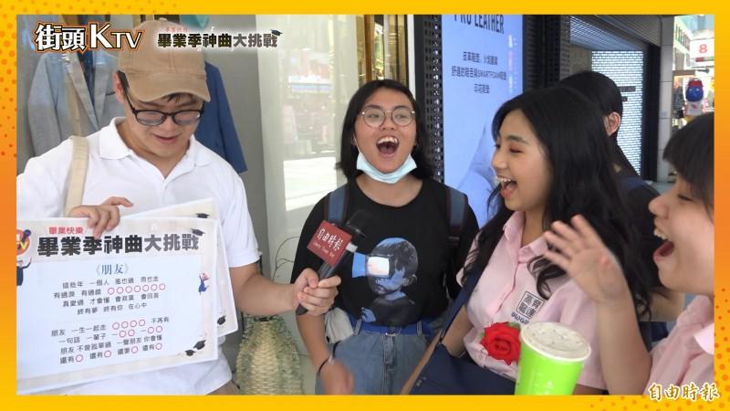 街頭KTV》畢業季神曲大調查! 女高中生當街秀天籟和聲!