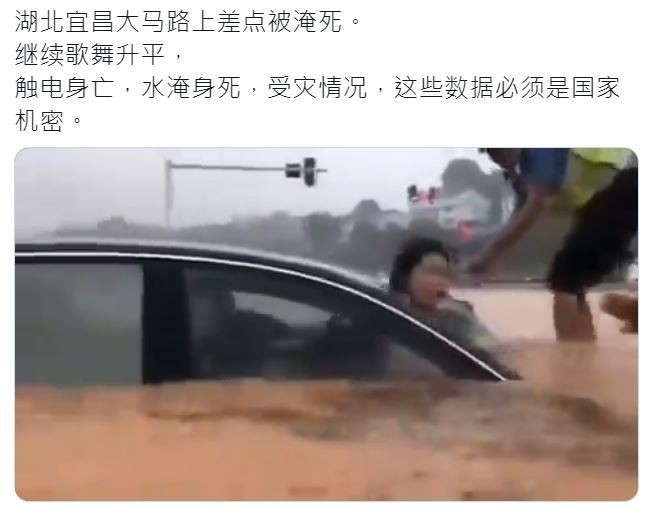 中國南方連日遭暴雨狂襲,26省市區深陷淹水困境,超過千萬人受災,網路上傳出有不少人因此受困,甚至掉入水裡觸電而亡。(圖擷自推特)