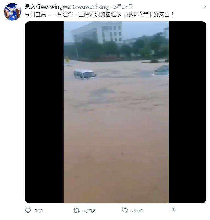 中國南方連日暴雨成災,截至27日已有26省陷入水災困境,超過1300萬人受災。(圖擷自推特)