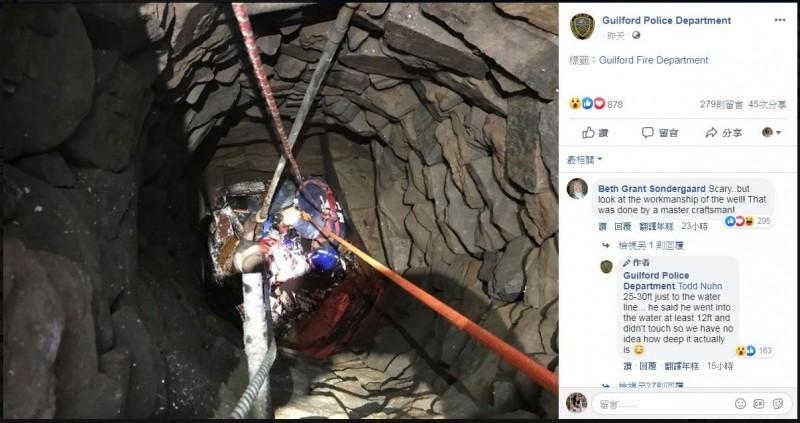幫朋友搬家踩破地板 衰男墜落9公尺深井