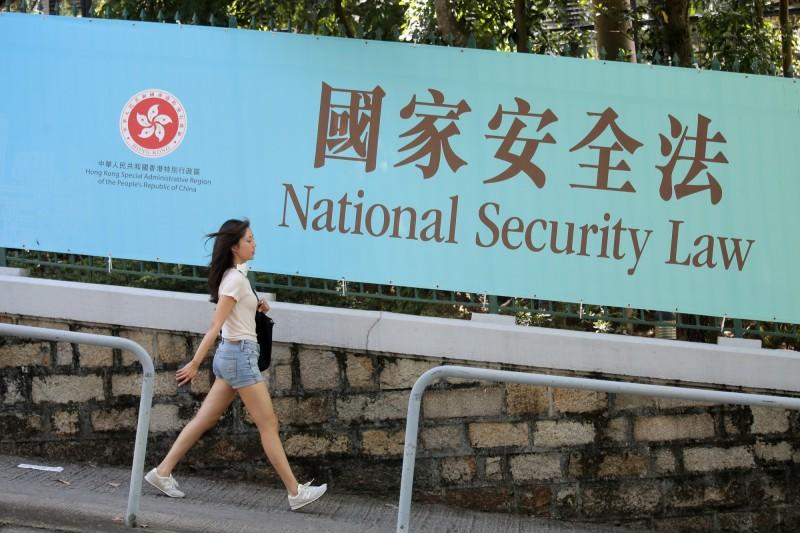 香港版國安法草案今天在中國人大常委會通過,國家主席習近平下午已簽署,將在香港公布後實施。(美聯社)