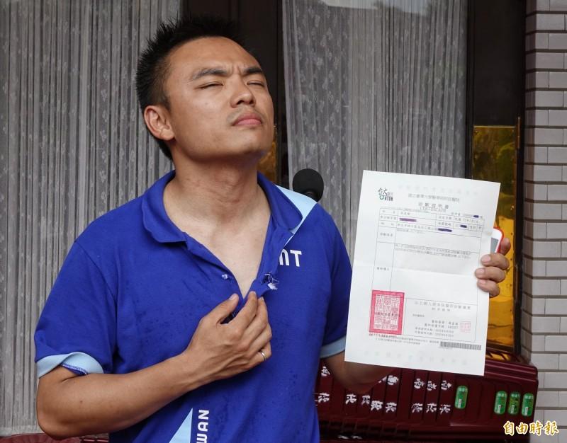 洪孟楷今要求吳秉叡道歉,並強調他沒有對任何女性有肢體上的不尊重,沒攻擊任何女性。(資料照)