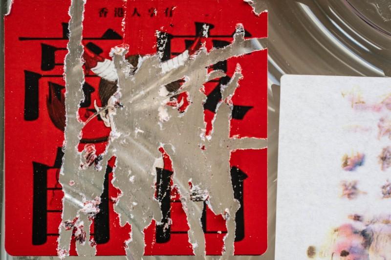 被撕毀的香港「高度自治」。(彭博)
