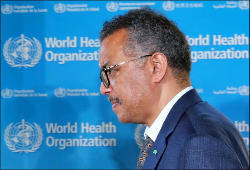 世界衛生組織秘書長譚德塞宣布,下週將派出團隊前往中國,調查病毒起源。(路透檔案照)