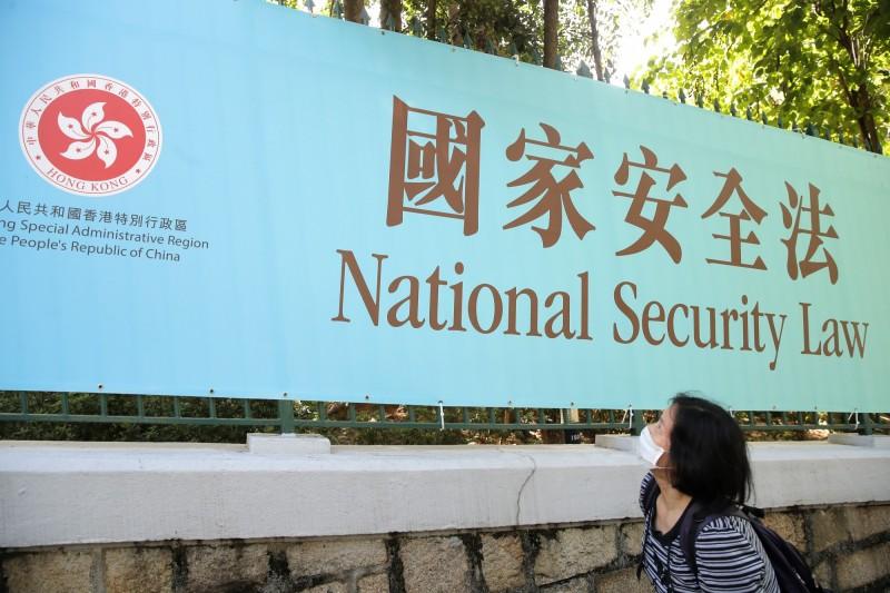 港大法律學院首席講師張達明在臉書表示,國安法的法律條文比他所預想的「最差情況」還差。(美聯社)