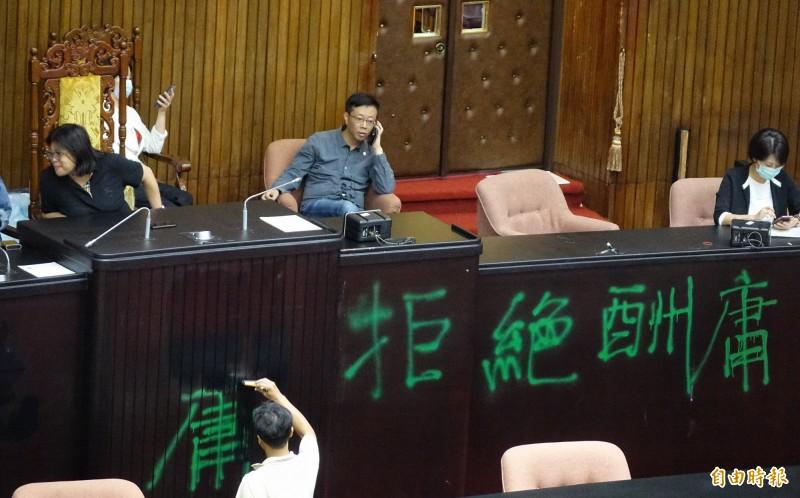 立法院主席台被噴漆。(資料照)