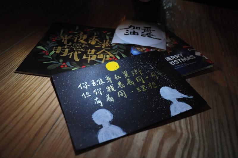 流亡來台的「反送中」示威者Lomo收到香港民眾2019年耶誕節寄來的賀卡,為他們加油。(中央社)