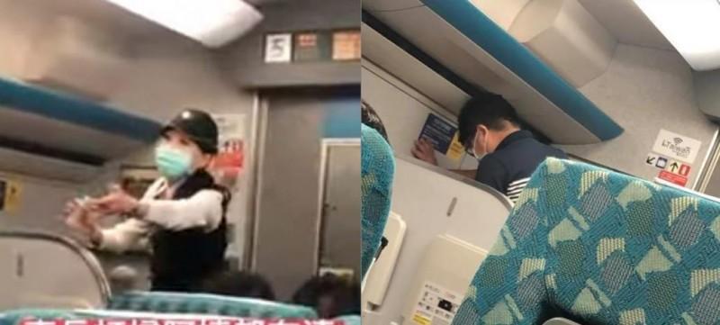 傻眼!高鐵驚見酒醉男乘客 車廂內對著行李尿尿