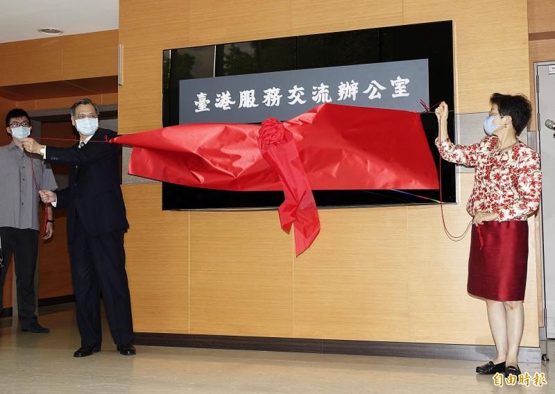 陸委會主委陳明通(左)與策進會董事長張小月(右)今天共同為「台港服務交流辦公室」揭牌,並宣布正式營運。(記者陳志曲攝)
