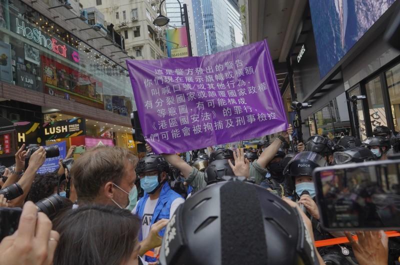 港警舉出「紫旗」警告民眾恐觸犯國安法。(美聯社)