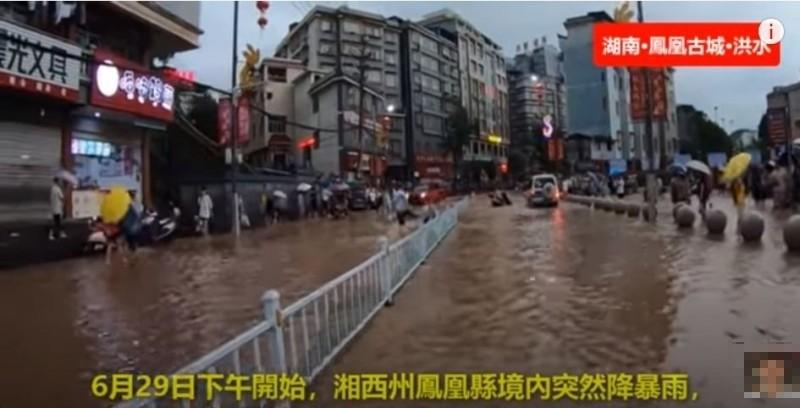 中國湖南鳳凰古城被水淹了。(圖擷取自網路)