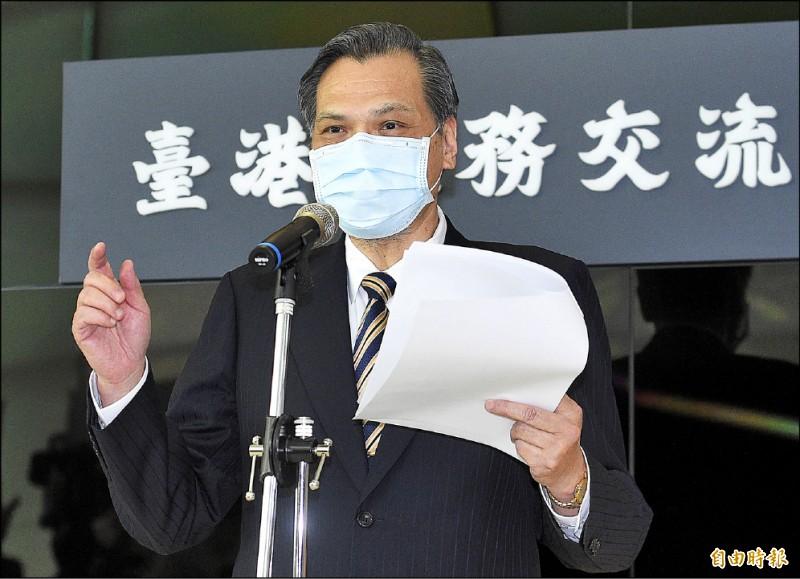 港版國安法正式生效,「台港服務交流辦公室」也在昨日舉行揭牌儀式,陸委會主委陳明通表示這是天朝帝國對世界發出的律令,這個法已不光是香港或台灣關注的法律,而是全世界都必須關注的,「我們必須嚴肅面對」。(記者陳志曲攝)